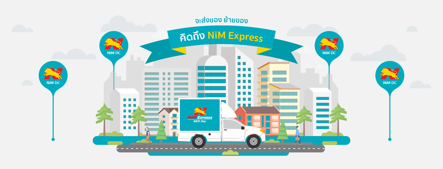 NimExpress